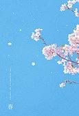 계절, 봄, 백그라운드, 풍경 (컨셉), 하늘, 벚꽃, 꽃