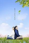 그래픽이미지, 편집디자인, 봄, 계절, 꽃, 꽃잎, 커플 (인간관계), 사랑 (컨셉)