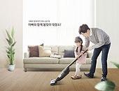 그래픽이미지, 가족, 라이프스타일, 사랑 (컨셉), 장난치기 (감정), 아빠, 딸, 대청소 (환경보호)