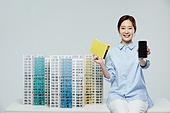 부동산, 주택문제, 청약, 아파트, 아파트 (주거건물), 은행통장 (은행서류), 행복주택, 이사 (재배치), 주택소유 (부동산)