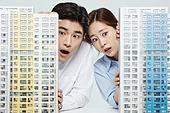 부동산, 주택문제, 주택소유, 청약, 아파트, 아파트 (주거건물)