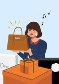 플렉스, 휴가 (주제), 취미, 기쁨, 행복, 휘게 (컨셉), 욜로 (컨셉), 라이프스타일, 사람, 여성 (성별), 가방, 쇼핑 (상업활동), 온라인쇼핑