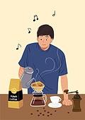 플렉스, 휴가 (주제), 취미, 기쁨, 행복, 휘게 (컨셉), 욜로 (컨셉), 라이프스타일, 사람, 커피 (뜨거운음료), 원두, 핸드드립