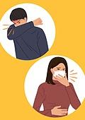 마스크 (방호용품), 바이러스, 두려움, 공포 (어두운표정), 심각, 우울, 사람, 코로나19 (코로나바이러스), 캠페인, 기침, 예절