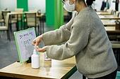 코로나바이러스 (바이러스), 코로나19 (코로나바이러스), 코로나19, 바이러스, 위기, 사회이슈, 사회이슈 (주제), 소독약 (약), 소독 (움직이는활동), 위생, 건강관리, 보호, 씻기, 건강한생활, 메디컬컨디션