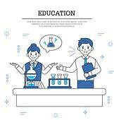 교육,상황,모션,학생