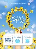 계절,봄,쇼핑,팝업,이벤트