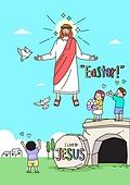 기독교, 예수 그리스도 (Christianity), 종교, 어린이 (나이), 성경학교, 부활절