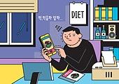 다이어트, 라이프스타일, 걱정 (어두운표정), 다이어트 (체형관리), 야식