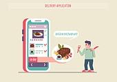 사람, 배달 (일), 모바일앱 (인터넷), 스마트폰, 배달음식, 야식