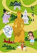 교육 (주제), 교과목, 교과서, 책표지 (주제), 학생, 국사 (교과목), 부처 (불교), 전통문화 (주제)