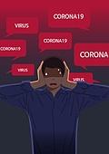 스트레스, 고통, 감정, 바이러스, 코로나바이러스, 코로나19 (코로나바이러스), 손바닥으로귀막기 (만지기), 말 (발굽포유류) 말 (발굽포유류)