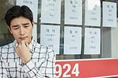 부동산, 상점, 30대 (장년), 남성, 걱정 (어두운표정)