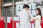 부동산, 상점, 30대 (장년), 남성, 걱정 (어두운표정), 여성, 신혼부부, 위로