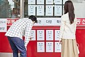 부동산, 상점, 30대 (장년), 남성, 걱정 (어두운표정), 여성, 신혼부부
