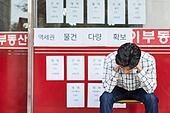 부동산, 상점, 30대 (장년), 남성, 걱정 (어두운표정), 가난 (사회이슈)