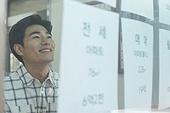 부동산, 상점, 30대 (장년), 남성, 걱정 (어두운표정), 미소