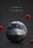 사회이슈, 캠페인, 코로나바이러스, 바이러스, 코로나19 (코로나바이러스), 팬데믹, 마스크 (방호용품)