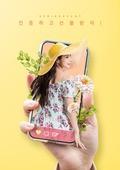 그래픽이미지, 이벤트페이지, 쇼핑 (상업활동), 상업이벤트 (사건), 세일 (상업이벤트), 봄, 꽃, 여성, 인증 (컨셉)