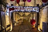 김해낙동강레일파크