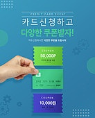 그래픽이미지, 금융, 모바일결제 (금융아이템), 비대면 (사회이슈), 은행 (금융빌딩), 모바일뱅킹 (인터넷뱅킹), 쇼핑 (상업활동), 온라인쇼핑