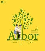 그래픽이미지, 식목일, 나무, 식물, 반려식물, 캠페인, 포스터, 봄, 소년, 소녀