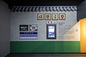 대장경기록문화테마파크