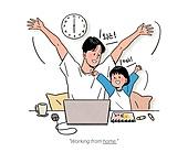 일 (물리적활동), 화이트칼라 (전문직), 비즈니스, 재택근무, 라이프스타일, 출퇴근 (여행하기), 어린이 (나이), 육아대디 (아빠), 노트북컴퓨터 (개인용컴퓨터)