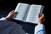 종교, 기독교, 기도 (커뮤니케이션컨셉), 찬양, 성경말씀 (기독교용어), 회개, 성경 (성서), 사람손 (주요신체부분)