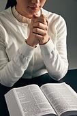 종교, 기독교, 기도 (커뮤니케이션컨셉), 찬양, 감사, 감사기도, 성경말씀 (기독교용어), 회개, 성경 (성서), 천주교