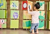 키즈카페, 어린이 (나이), 유아교육 (교육), 유치원생, 유치원, 학습교구