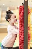 키즈카페, 어린이 (나이), 유아교육 (교육), 유치원생, 유치원, 교육 (주제), 행복, 순수