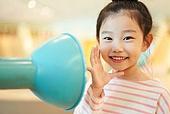 키즈카페, 어린이 (나이), 유아교육, 유치원생, 유치원, 교육 (주제), 학습교구, 집중, 행복