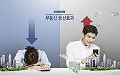 그래픽이미지, 부동산, 금융, 대출, 풍선효과, 아파트, 경제, 화살표
