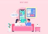 쇼핑 (상업활동), 비대면 (사회이슈), 소비, 보험 (주제), 스마트폰