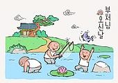 부처님오신날 (홀리데이), 부처님오신날, 기념일, 종교, 승려 (종교인), 불교, 동자승, 연꽃