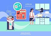 가전제품 (생활용품), 인공지능, 지성 (컨셉), 원거리 (위치묘사), 사물인터넷, 공기청정기 (클리닝도구)