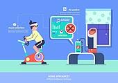 가전제품 (생활용품), 인공지능, 지성 (컨셉), 원거리 (위치묘사), 사물인터넷, 휴대폰 (전화기), 스마트폰, 음악