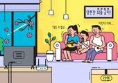 라이프스타일, 코로나바이러스 (바이러스), 코로나19 (코로나바이러스), 집, 가족, 소파
