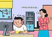 라이프스타일, 코로나바이러스 (바이러스), 코로나19 (코로나바이러스), 봄, 컴퓨터 (컴퓨터장비), 비디오게임 (전기용품), 걱정