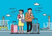 라이프스타일, 코로나바이러스 (바이러스), 코로나19 (코로나바이러스), 여행, 취소, 여행가방 (짐), 공항