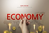 그래픽이미지, 사회이슈 (주제), 경제, 경제활성화, 금융, 비즈니스 (주제), 글로벌금융 (금융)