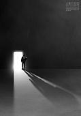 그래픽이미지, 구속 (컨셉), 외로움, 어두움, 고독 (컨셉), 우울 (슬픔), 커뮤니케이션문제 (커뮤니케이션), 정신병, 비즈니스맨