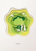 페이퍼아트, 종이, 가족, 실루엣, 5월, 나무, 부부, 함께함 (컨셉), 애완견 (개), 공원, 걷기 (물리적활동)