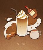 페이퍼아트, 종이, 음료, 커피 (뜨거운음료), 팝업, 팝업북, 캐러멜마키아토 (마키아토), 시럽