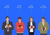 걱정 (어두운표정), 우울, 코로나바이러스 (바이러스), 코로나19 (코로나바이러스), 금융, 지갑