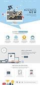 웹템플릿, 홈페이지, 메인페이지 (이미지), 비즈니스, 글로벌, 은행 (금융빌딩), 그래프