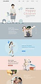 웹템플릿, 홈페이지, 메인페이지 (이미지), 어린이 (나이), 교육 (주제), 초등학생, 가정의달, 어린이날 (홀리데이), 아이디어 (컨셉), 성공지능