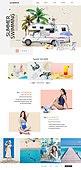 웹템플릿, 홈페이지, 메인페이지 (이미지), 여름, 휴가 (주제), 여성, 미녀 (아름다운사람), 비키니
