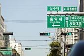 신호등,도로표지판,서교동,마포구,서울